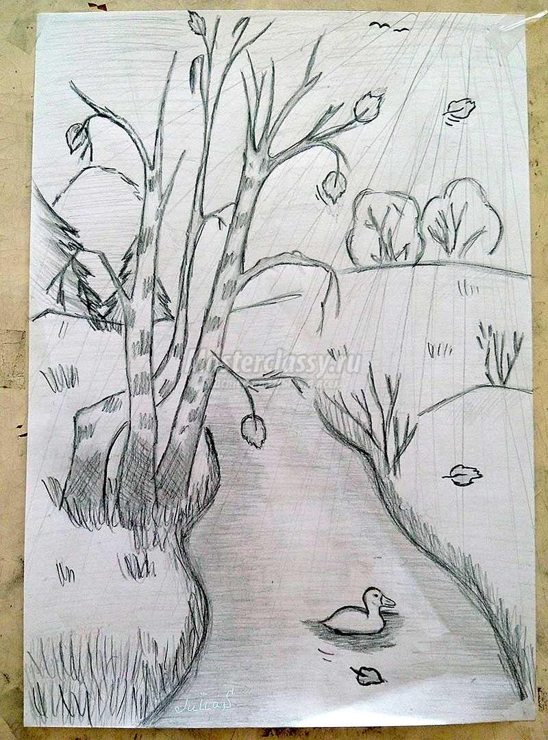 """Осень. Рисунок карандашом. span class=""""c_r""""урок/span с пошаговыми фото"""