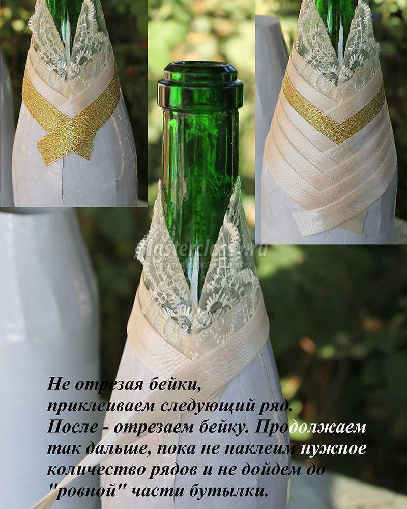 бутылки шампанского на свадьбу