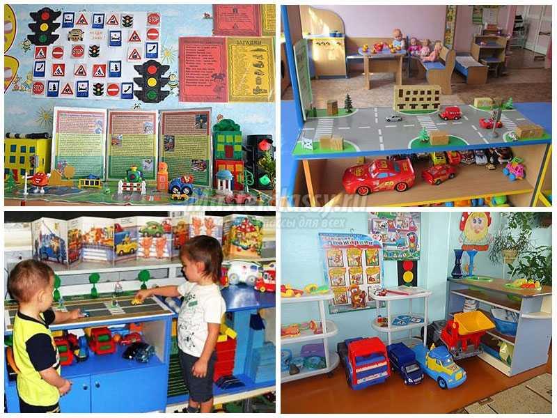 уголок пдд +в детском саду своими руками