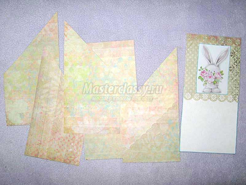 скрапбукинг открытка раскладушка с пошаговым фото
