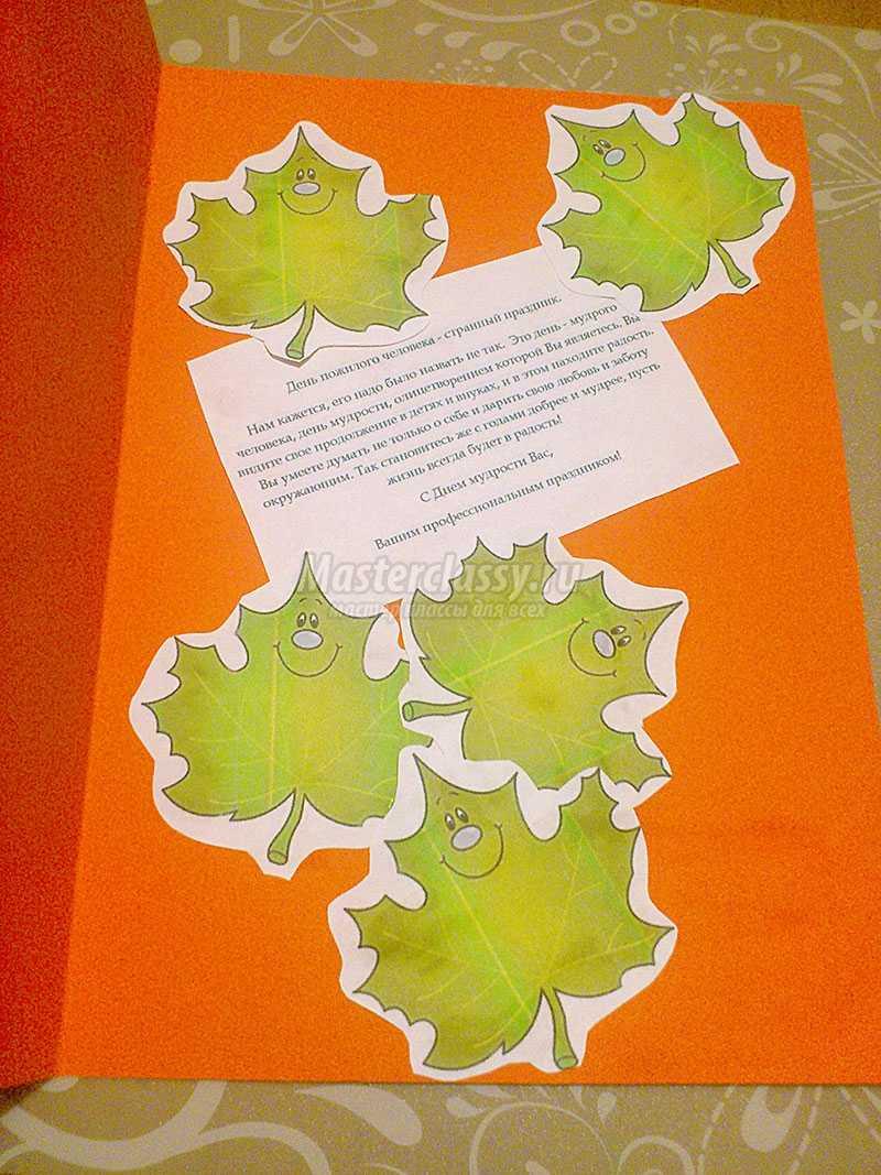 Цветы из узких лент своими руками фото пошаговое