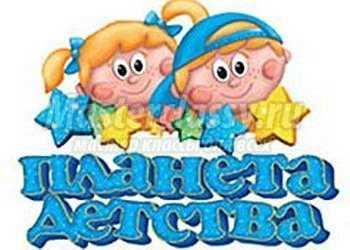 сценарий конкурсно игровой программы для детей на 1 апреля