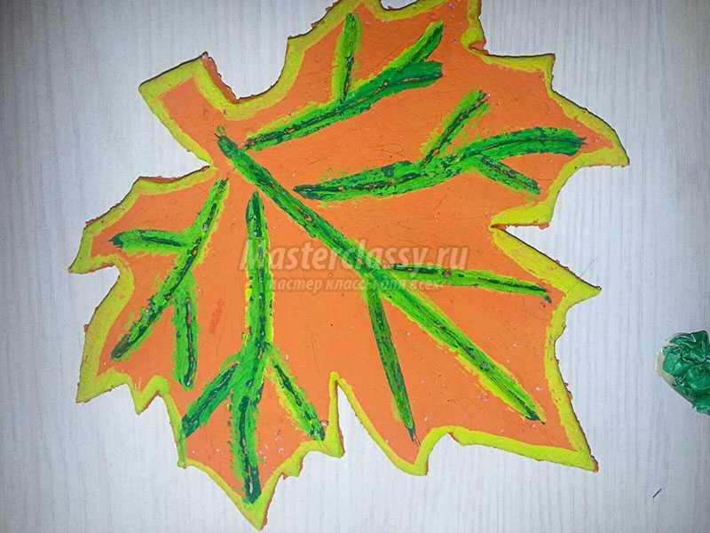 Кленовый лист поделка своими руками в
