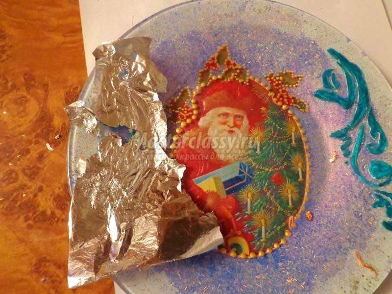Обратный декупаж тарелки «Дед Мороз, ты просто класс!» Мастер-класс