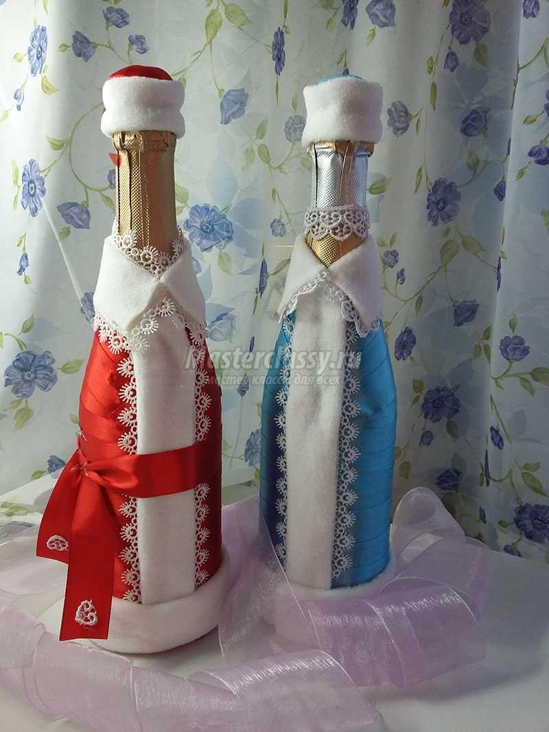 Как сделать чехлы на шампанское