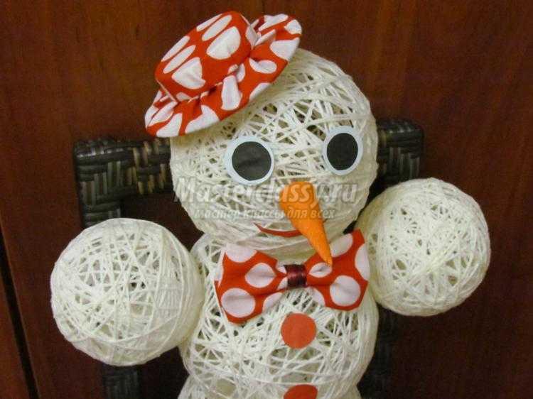 Поделки снеговика своими руками из ниток