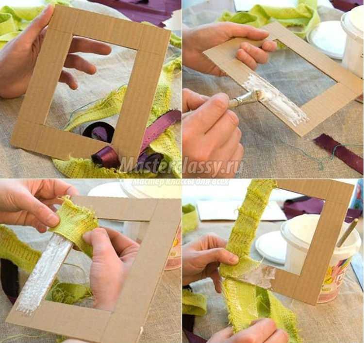 Из чего сделать рамку для фото своими руками