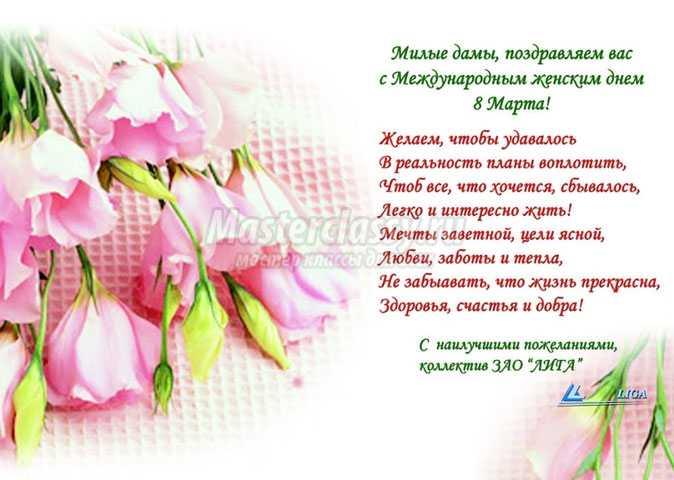 Поздравления с днем рождения дачнице женщине