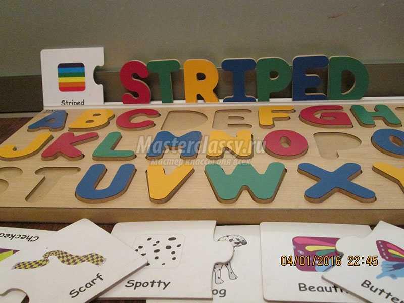 урок английского языка для дошкольников