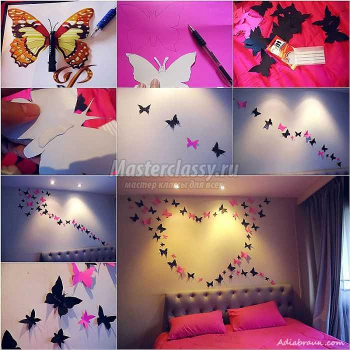 Как украсить стены в спальни своими руками