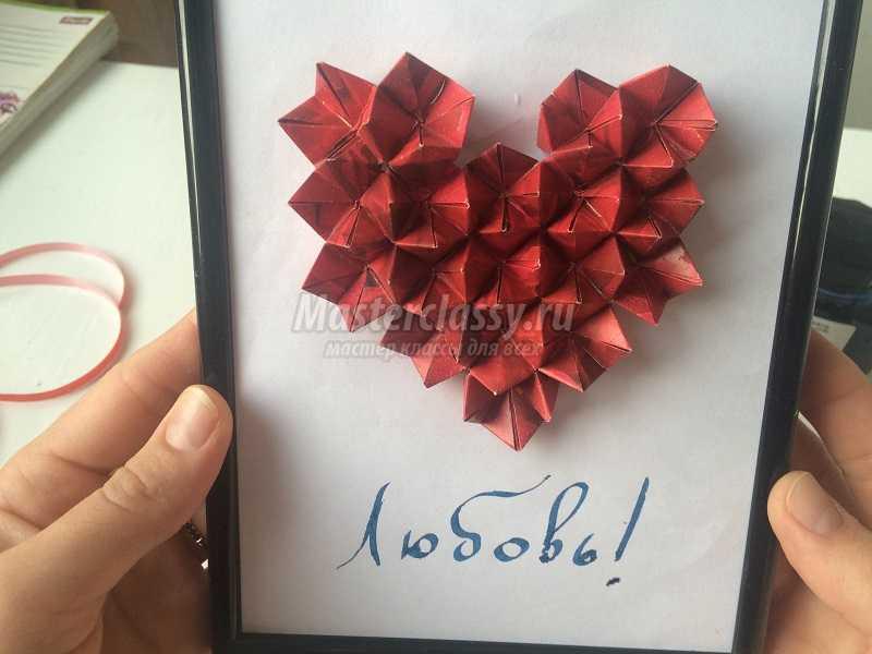 Фото мастер класс валентинки своими руками