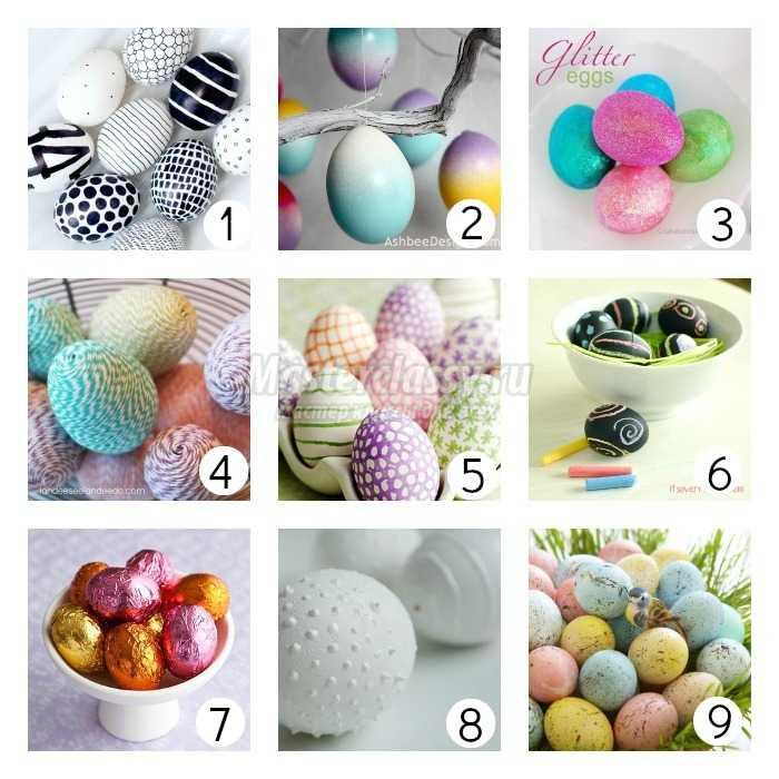 Пасхальные яйца: мастер класс с фото