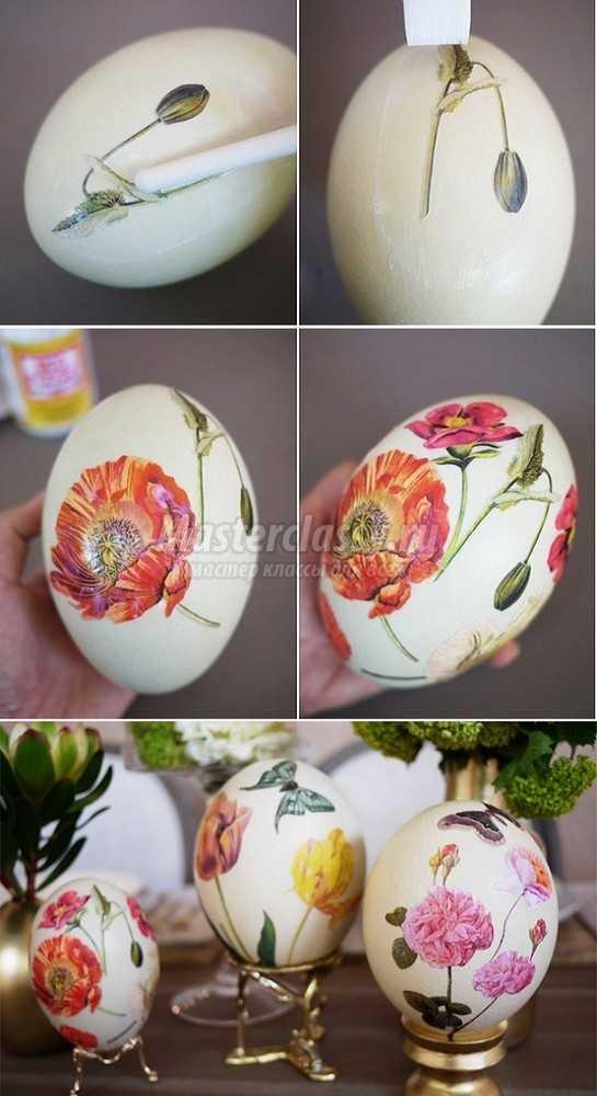 Яйцо мастер класс своими руками #2