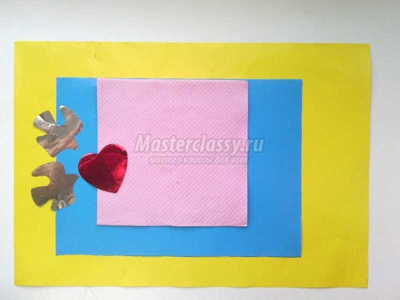 Объемные открытки из цветной бумаги 131