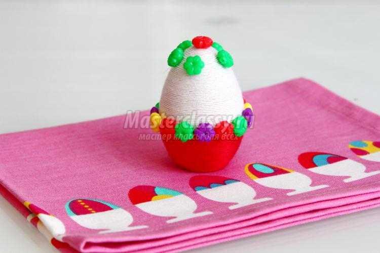 Пасхальное яйцо, декорированное нитками и пуговицами. Мастер-класс
