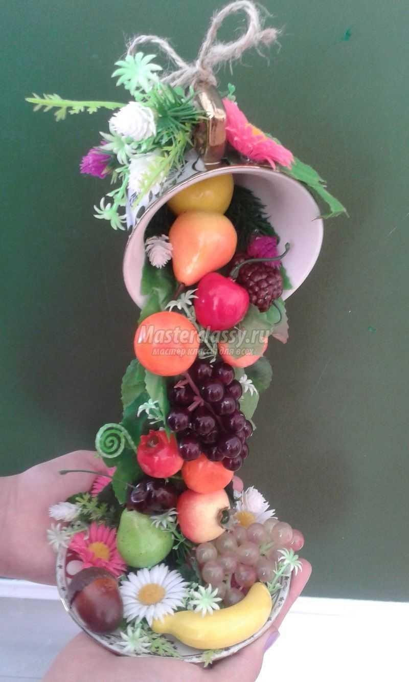 Парящая кружка из фруктов и цветов. Мастер - класс