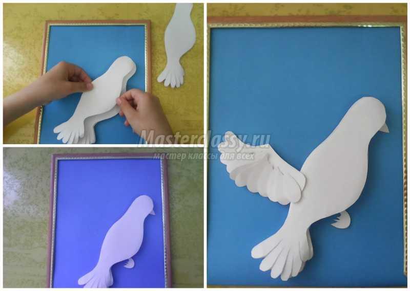Голубь мира открытка из бумаги