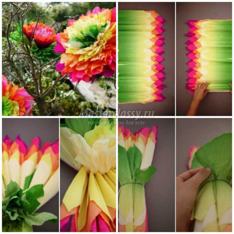 Цветы из гофрированной бумаги своими руками быстро и легко