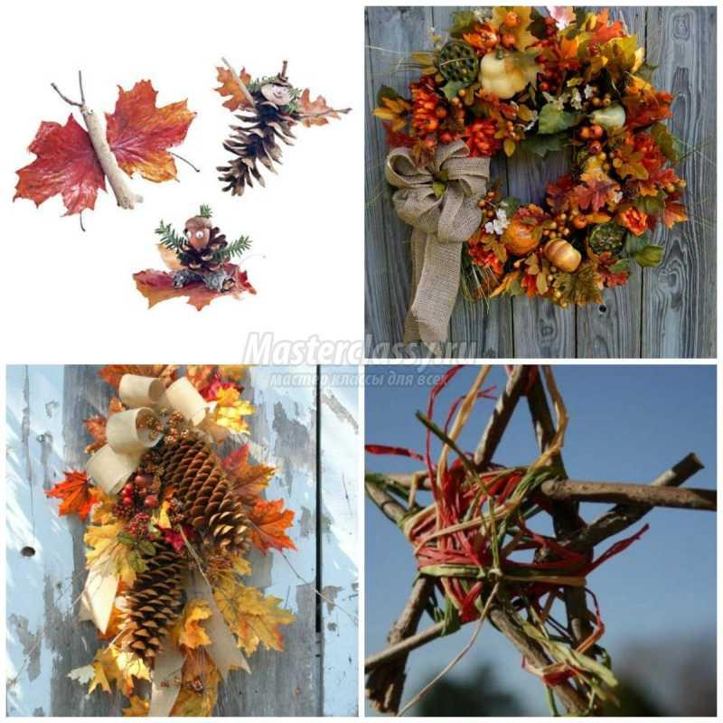 поделка «Осень» своими руками. Интересные идеи с подробными фото