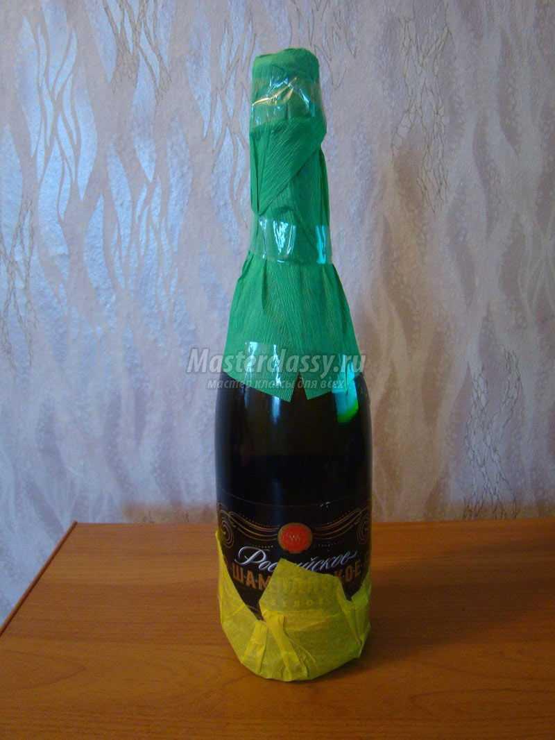Подарок мужчине из бутылки своими руками
