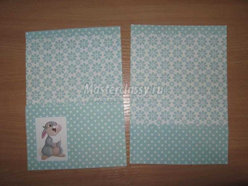 дневник беременности своими руками шаблон