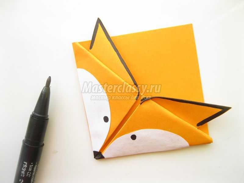 Закладка из бумаги своими руками лисичка