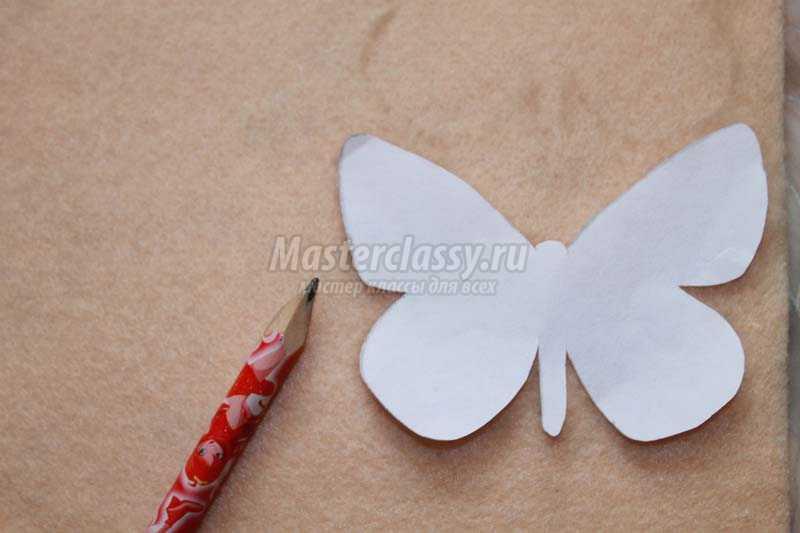 Бабочка из фетра выкройки своими руками 98