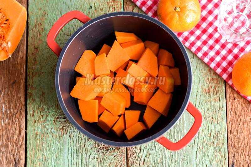 джем из тыквы с мандаринами