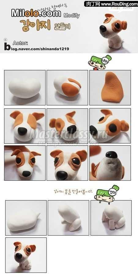 Как сделать собаке игрушку своими руками видео