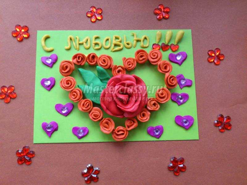 открытки валентинки своими руками мастер класс