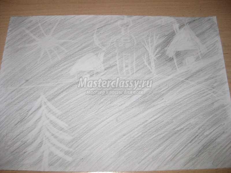 рисование карандашом и ластиком