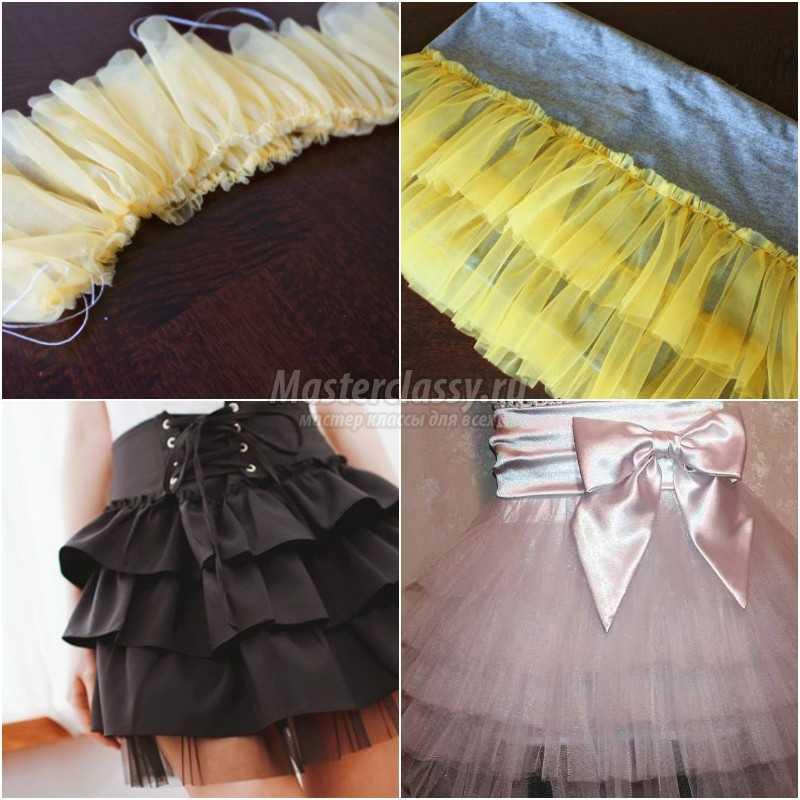 Как сшить юбку из фатина: пошаговые МК и идеи