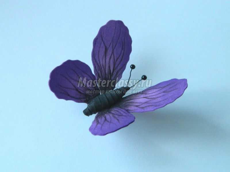 Бабочки из фоамирана с пошаговым фото