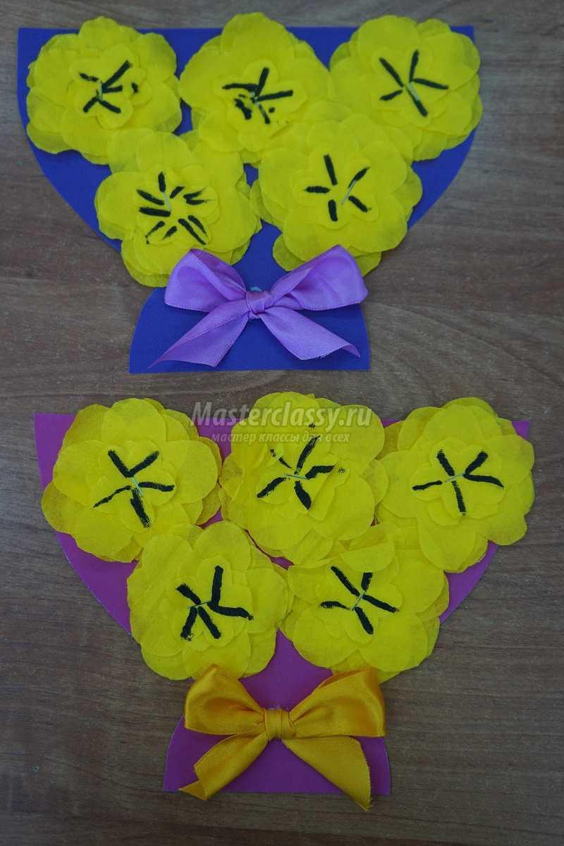 Букет для мамы своими руками из цветов 51