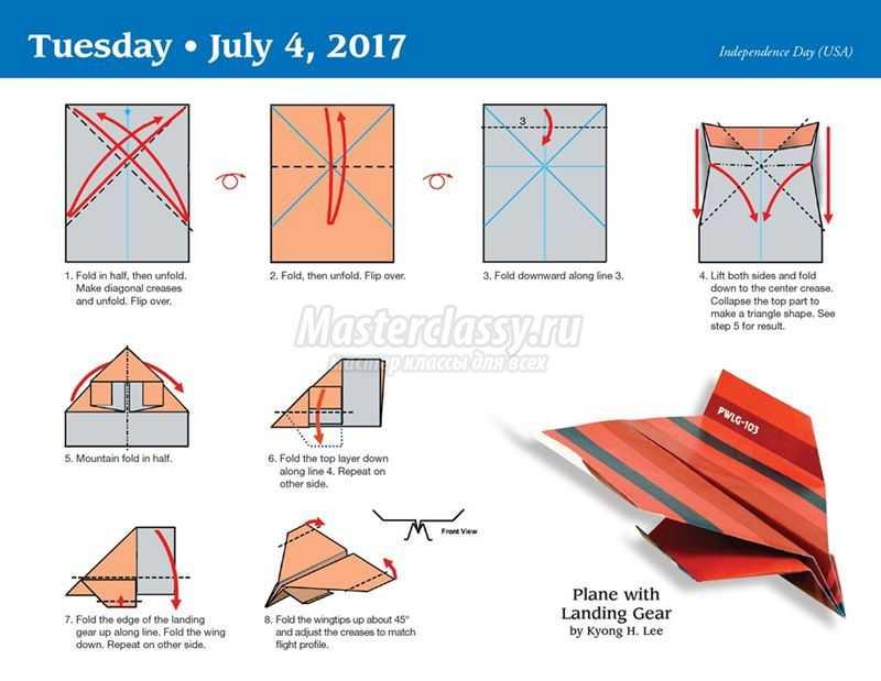 Как сделать самолёт из бумаги который летает 50 метров