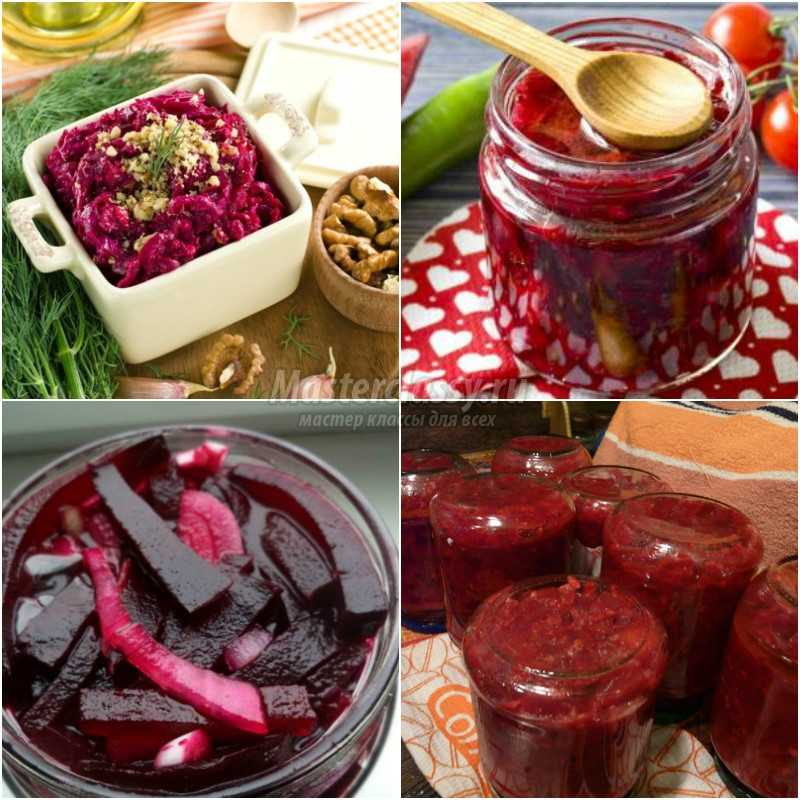 Салат со свеклой на зиму рецепты с простые и вкусные
