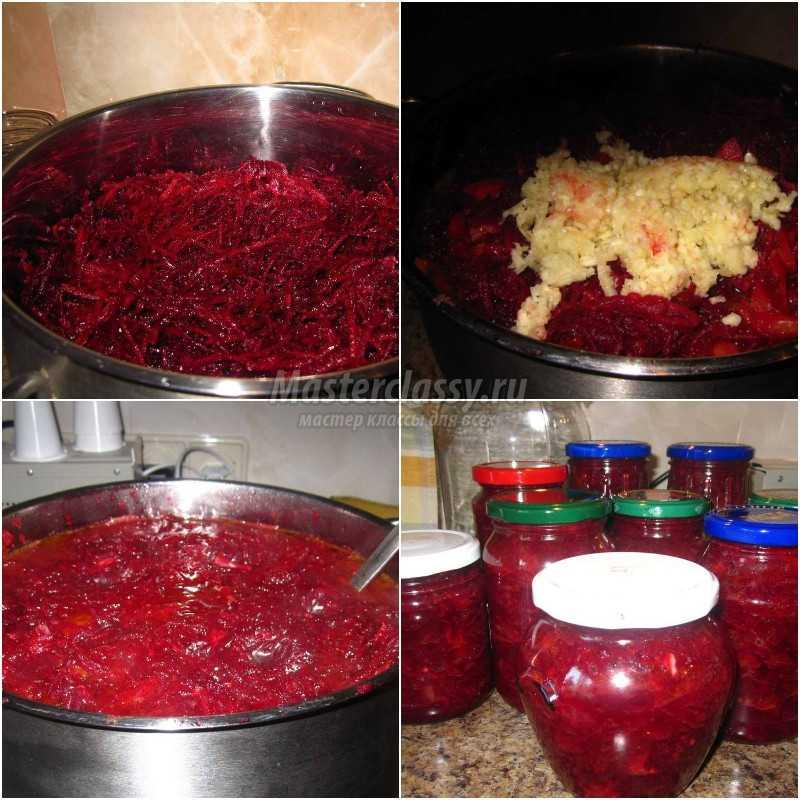 Салат из свеклы на зиму рецепт очень вкусный без стерилизации