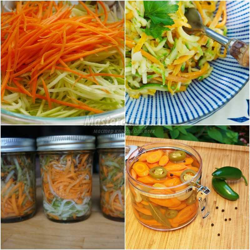 Морковные салаты на зиму рецепты
