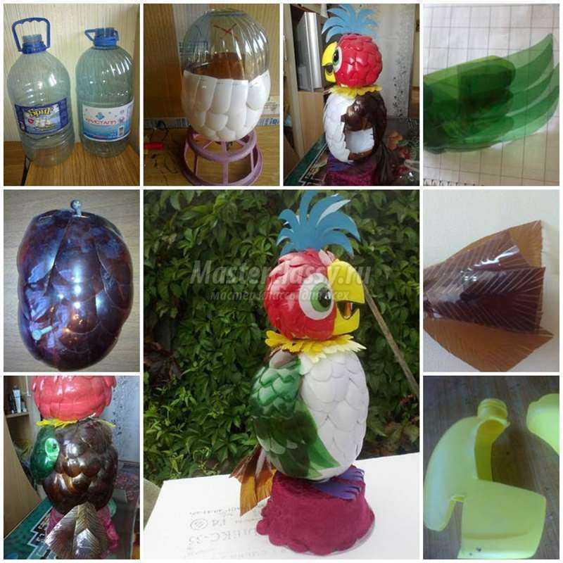 Поделки из пластиковых бутылок бесплатно