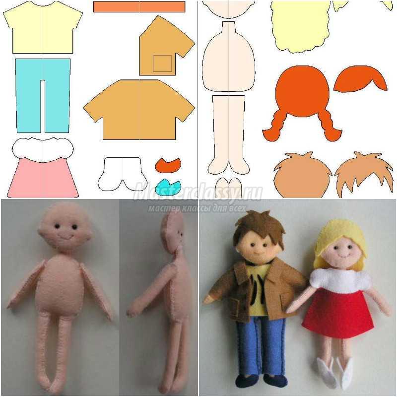 Как сделать куклу из фетра своими руками 57