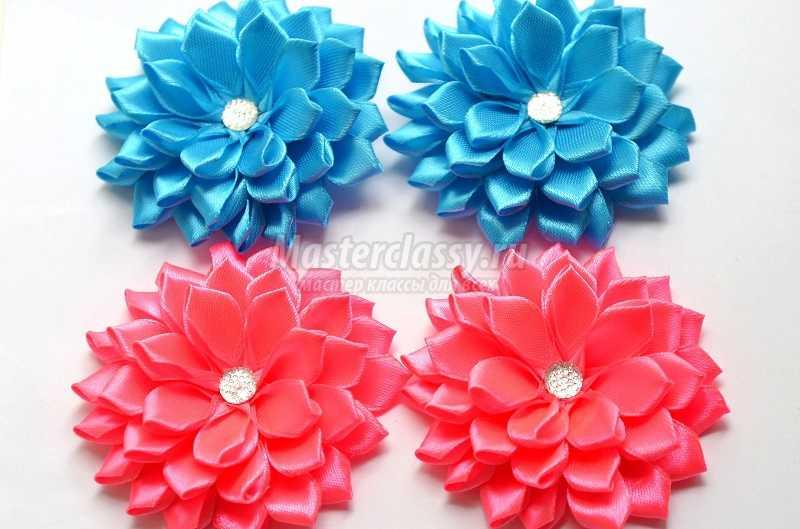 Цветы канзаши мастер класс с