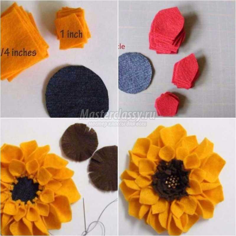 Красивые цветы из фетра своими руками: пошаговые мастер-классы с фото