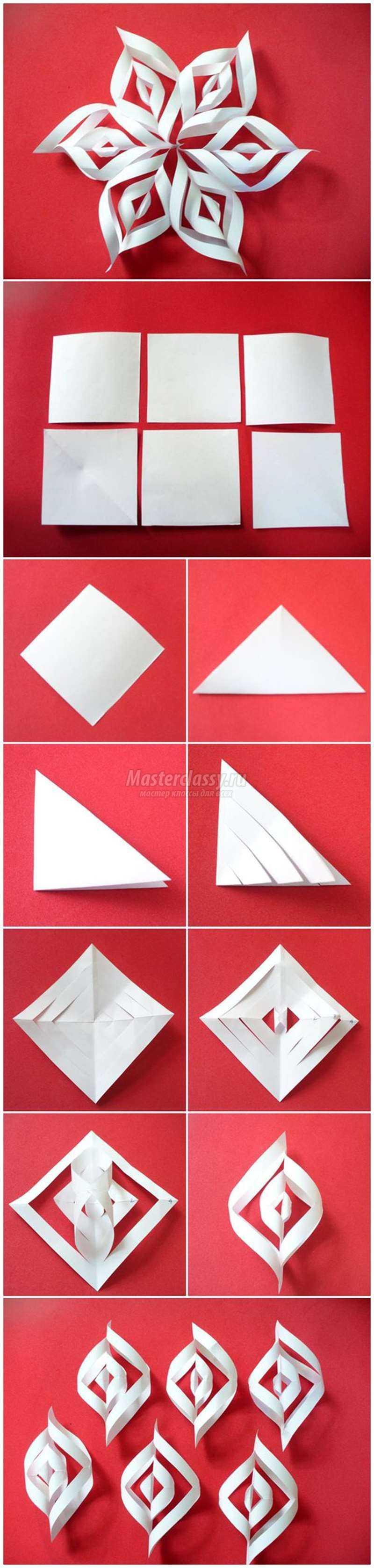 Как сделать снежинки из бумаги поэтапно