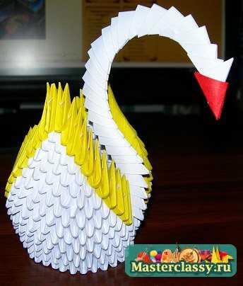 Модульное оригами. Сборка лебедь