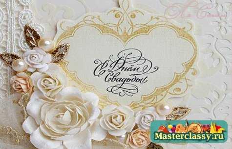 картинки на открытки на свадьбу