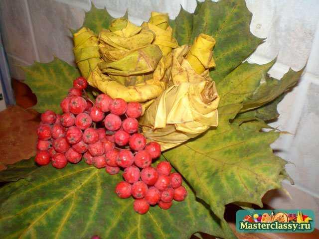 поделки из листьев Мастер класс
