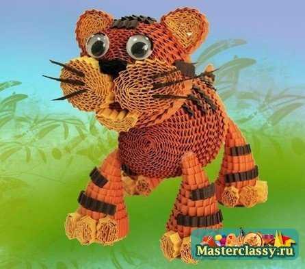 Поделка тигр картон