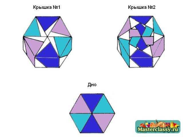 Вариант расцветки – схема 10