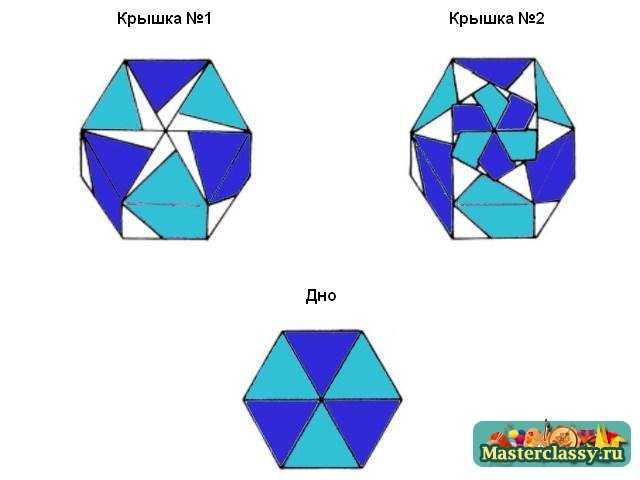 Вариант расцветки – схема 9