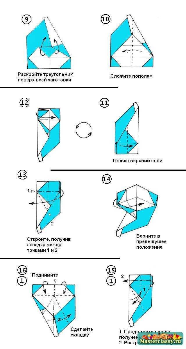 Крышка со звездой – схема 2